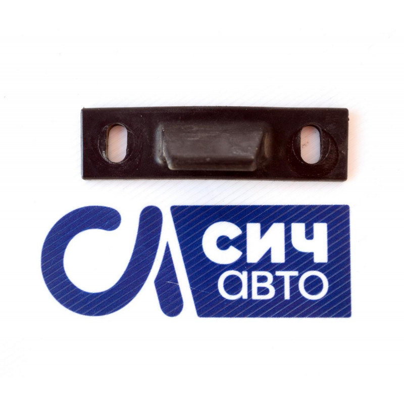 Направляющая раздвижной двери (на дверь) Merсedes Vito W639 (пластик.) с 2003 г. по 2010 г.
