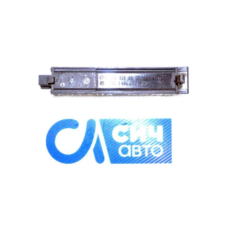 Антенна дистанционного управления центральным замком MB E-Class W211 2002-2009